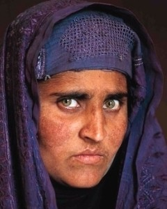 Afghan Girl Today